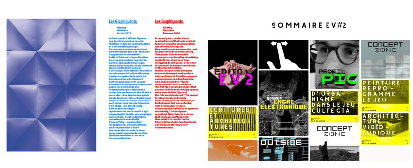 Deux exemples de livres numériques sur Art, Book, Magazine, capture personnelle.