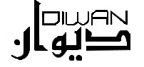 Ptit logo DIWAN - Copie