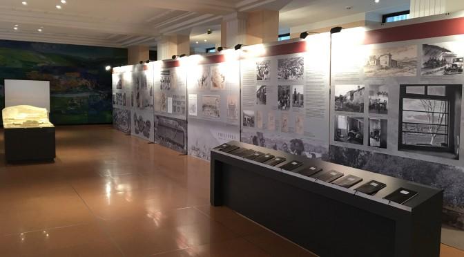 Exposition : Philippes 1914-2014. Cent ans de recherches de l'École française d'Athènes