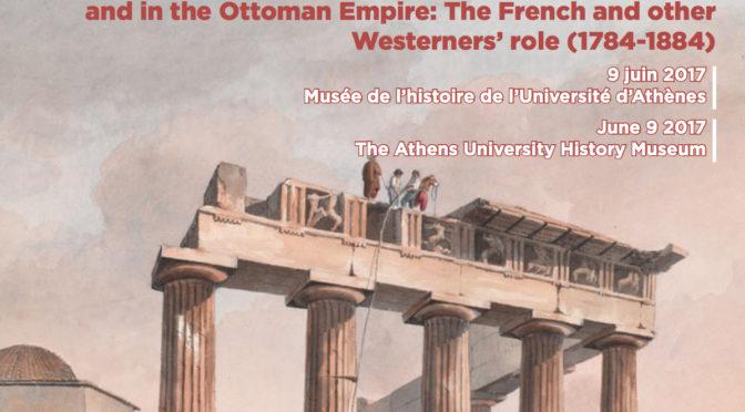 Journée d'études internationales :  Du pillage à la conscience patrimoniale en Grèce et dans l'Empire ottoman (Athènes, 9 juin 2017)