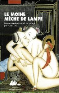 Le Moine Mèche de Lampe (1998)