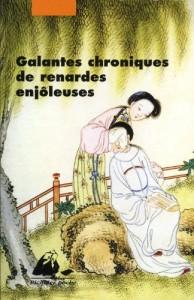 Galantes chroniques de renardes enjôleuses (2014)