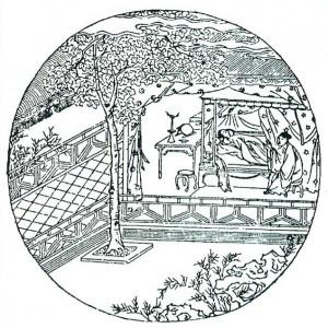 Illustration à Zhan Huakui 占花魁 de Li Yu 李玉 .
