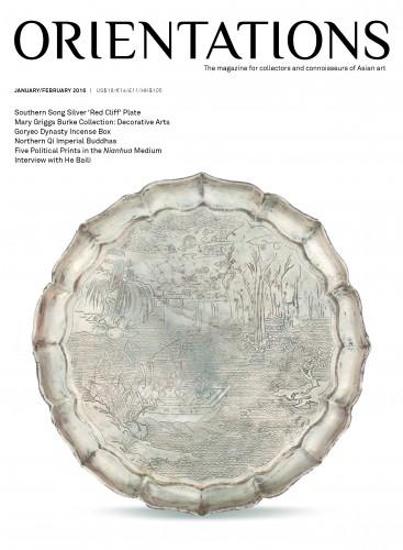 Jan-Feb-cover