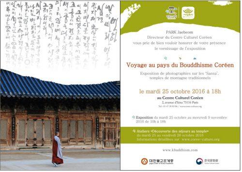 exposition_bouddhisme-coreen