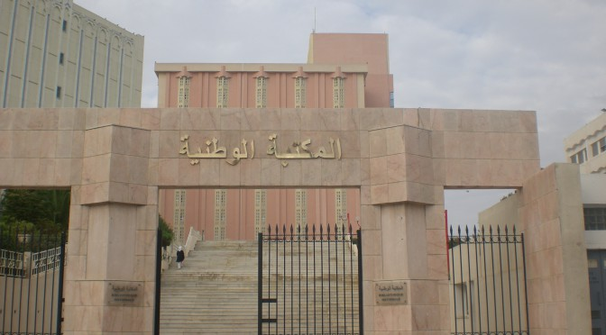 Les Archives nationales à l'épreuve de la transition tunisienne