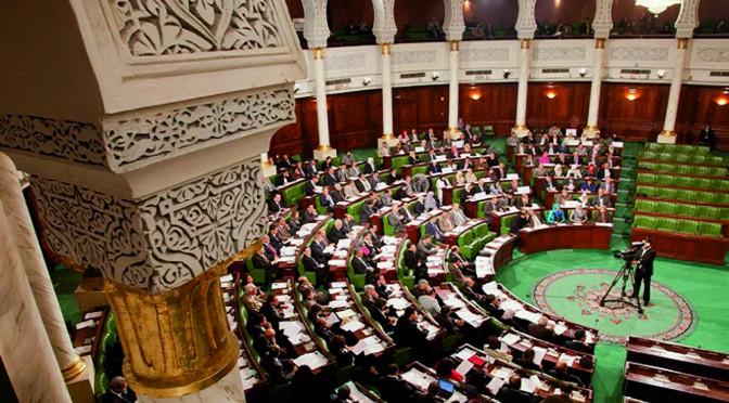 L'indépendance de la justice dans la construction constitutionnelle tunisienne post-révolutionnaire : Mobilisations collectives et externalités