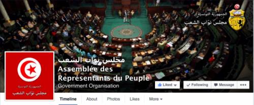 Page professionnelle de l'ARP sur le réseau social Facebook