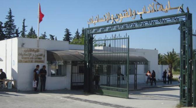 Que peuvent les sciences sociales en Tunisie ?
