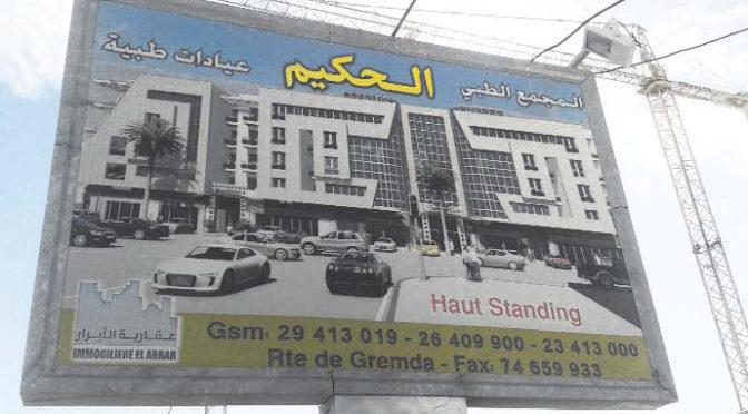 Mondialisation, mobilités régionales et développement local : vers l'émergence d'un espace de soins transnational en Afrique du Nord ?