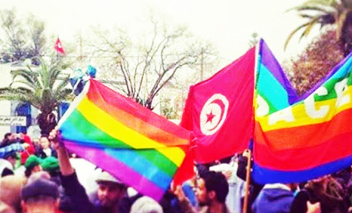 Homosexualité et terminologie en Tunisie