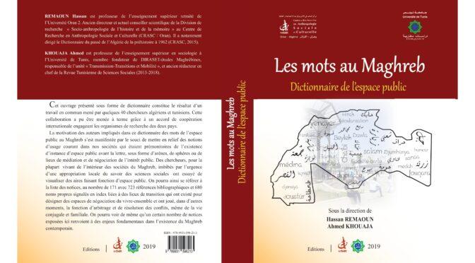 Les Mots au Maghreb