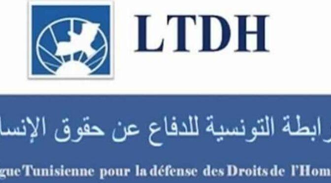 La Ligue Tunisienne pour la défense des Droits de l'Homme : témoin des recompositions de la cause des droits de l'homme, et des signifiés derrière le concept de « société civile » en Tunisie ?