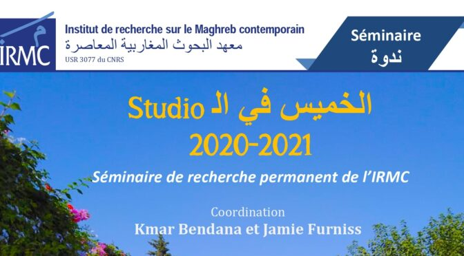 Compte rendu du séminaire « Studio ال في الخميس» – Séances du 27 février 2020 et du 21 octobre 2020
