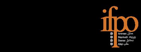 LogoIfaoIfpo