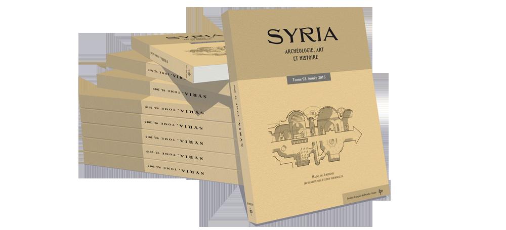 Syria2015_BainsDeJordanie