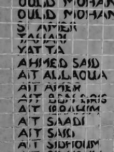 Monument aux morts, détail, juin 2013 © Malika Rahal