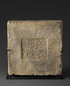 Fig. 2 : Brique inscrite de Gudéa, AO 26672, musée du Louvre (d'après musée du Louvre, base Atlas).