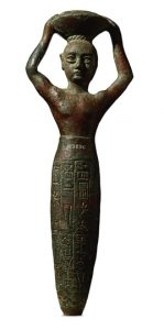 Fig. 2: Statuette de fondation représentant le roi Ur-Namma © Trustees of the British Museum