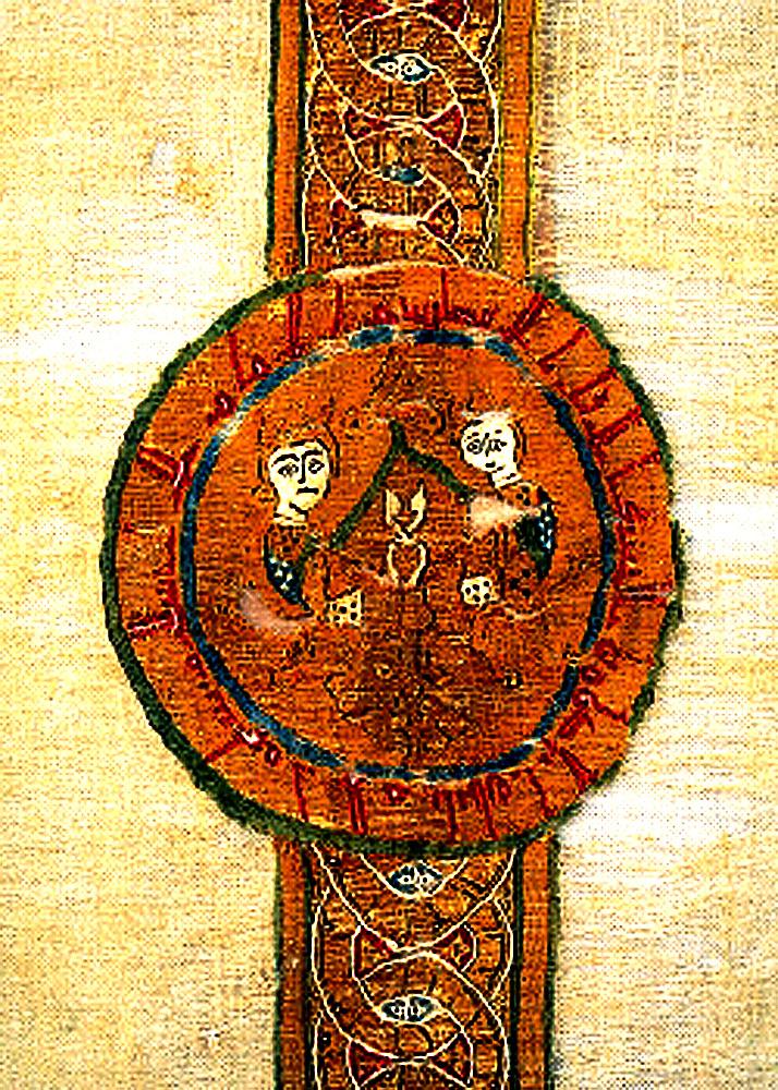 Voile de Sainte Anne à Apt - Atelier de Damiette, 1096-97. Domaine public