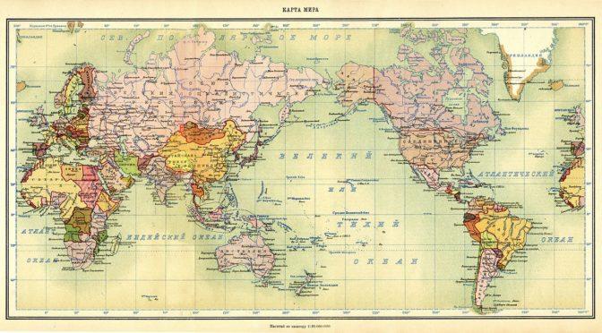 Quelques atlas numériques de l'Antiquité sur le Net
