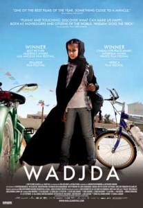 wadjda-movie-poster-2013-1010768385