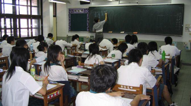Les examens d'entrée à l'université taiwanaise