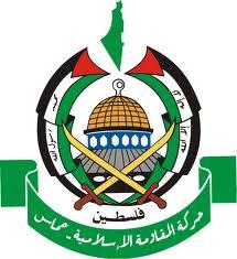 Gaza, novembre 2012 : une 'victoire' de Hamas pour quoi faire ?