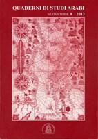 De miel et de coloquinte. Mélanges en hommage à Pierre Larcher  Quaderni di Studi Arabi. Nuova serie 8, 2013  Katia Zakharia (dir.)  Instituto per l'Orientale - IREMAM - GREMMO  2014, 208 p.