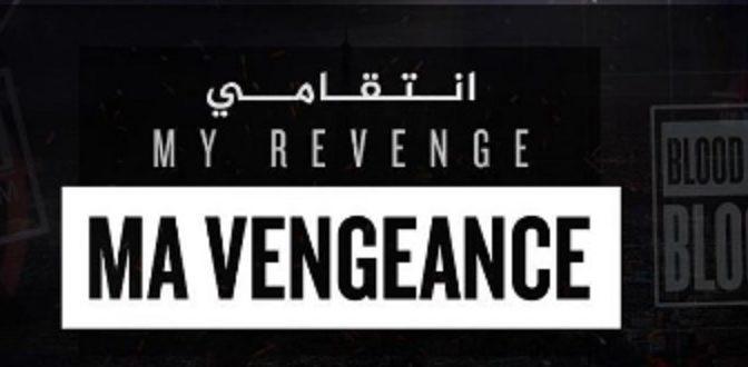 Jihadisme, vengeance et tragédie : une approche dramaturgique de la violence