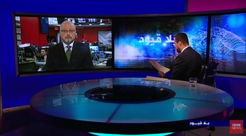 « La crise qatarie a affecté l'image des Saoudiens ». Interview de Jamal Khashoggi, le 29 octobre 2017, pour l'émission « Bila quyûd » (Sans contraintes) de la chaîne BBC Arabic. Capture d'écran par l'auteur. Source : https://www.youtube.com/watch?v=d5hVJpeVlII