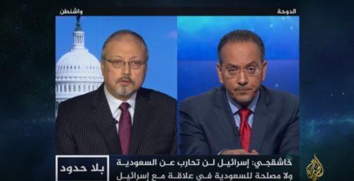 « L'Arabie n'a aucun intérêt dans une relation avec Israël (…) Elle doit clarifier sa position à l'égard de la cause palestinienne et d'Al-Quds [Jérusalem] » Capture d'écran par l'auteur. Source : « Bila hudûd », Al-Jazeera, op. cit.