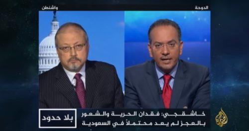 « La chose la plus insoutenable c'est de perdre sa liberté (…) C'est d'avoir ce ressenti d'être incapable de s'exprimer librement alors que tu aimes le pays, le roi et le prince héritier. » Capture d'écran par l'auteur. Source : « Bila hudûd », Al-Jazeera, op. cit.