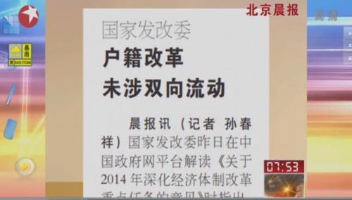 Captura de pantalla 2014-07-30 a las 16.32.49