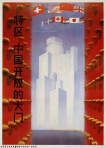 Chine - Grande porte ouverte - ZES (1987)