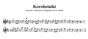 Korobeiniki (Peddlers)