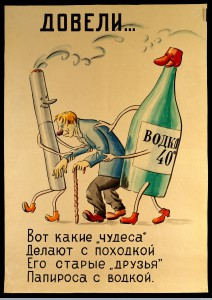A sick man in Russia who thinks he is being helped to walk by a cigarette and a vodka bottle, whereas they are really false friends who are hindering him.