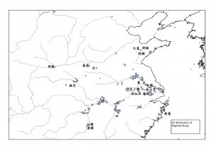 This image plots out the locations described for 36 drugs in the Daoist text, the Zhen'gao 真誥 DZ 1016.