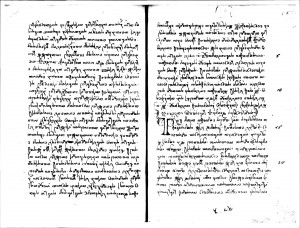 A page from Žgombić Miscellany (Croatian Glagolitic manuscript, early 16th c.) by Marija-Ana Dürrigl
