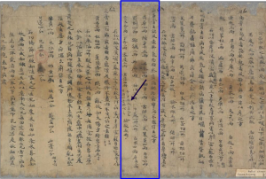 "Figure 4. Drug substitution in a seventh-century manuscript from Dunhuang (P. 3731). The recipe of the ""Ointment of Illicium"" is highlighted by the blue box. The arrow points to the note, written in small characters, that specifies the substitution of Phytolacca for Gelsemium. Image courtesy of Bibliothèque nationale de France (Gallica)."