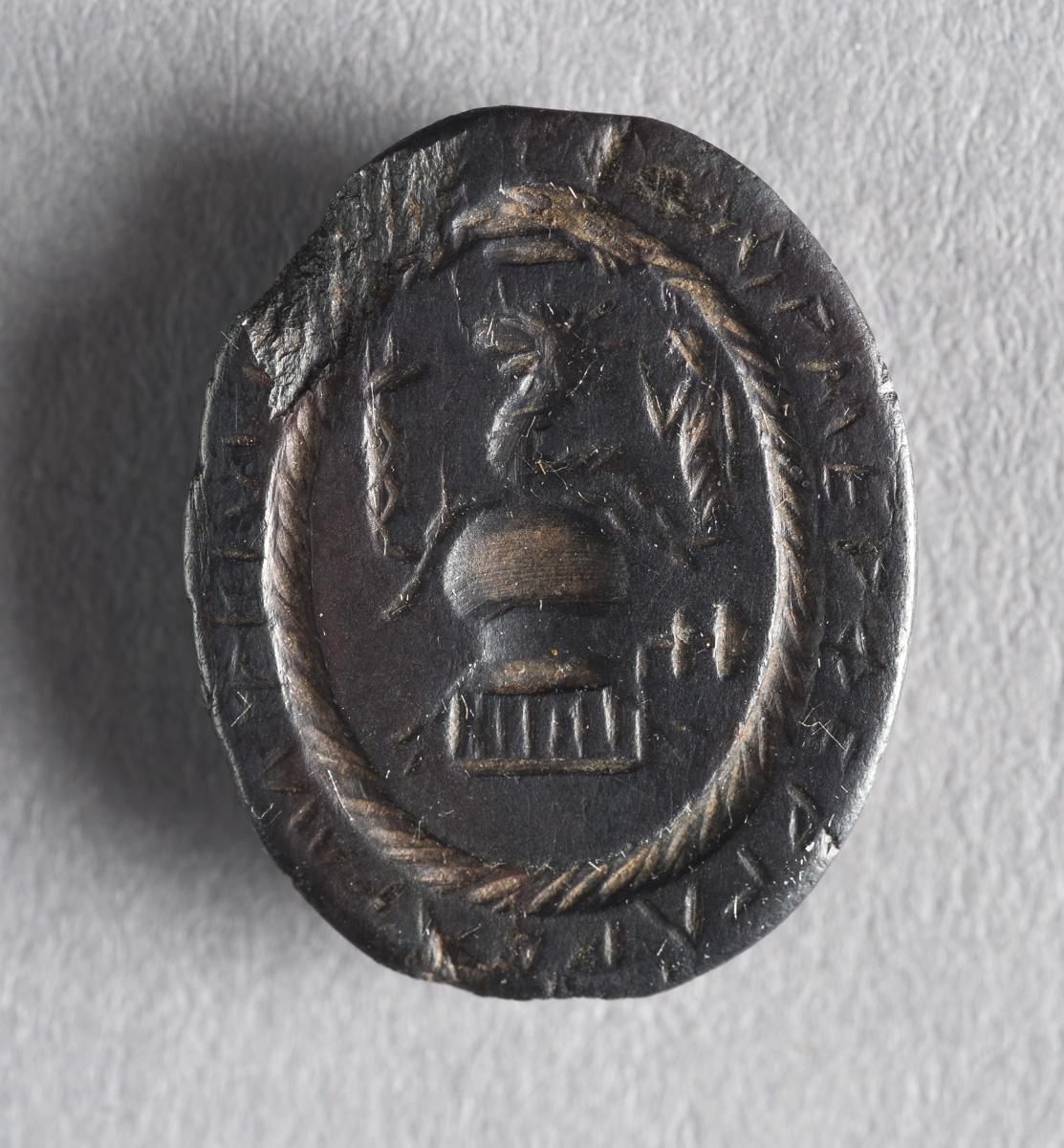 Uterine Amulet; Egypt; in Greek; 1st–5th century AD; Hematite, black; 18 x 15 x 4 mm; SCL–Bonner 21