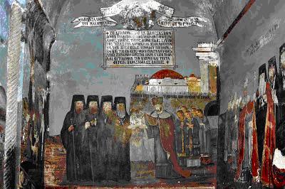 Présentation de l'Évangile retrouvé à l'Empereur? Source : Site «Pour Chypre»