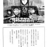 LHHB 6.7 p13 XiaoTianshi