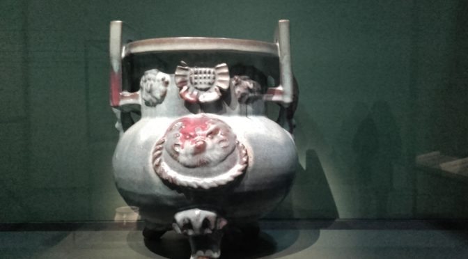 Compte-rendu d'exposition : «Parfums de Chine», Musée Cernuschi, Paris