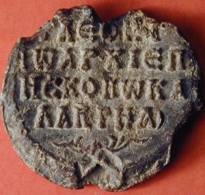 sceau de Léontios