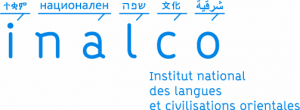 Urgent: Poste de 1/2 ATER Histoire du monde arabe contemporain à l'INALCO