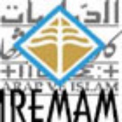 Journée d'études IREMAM-IDEMEC «Allers-retours entre la France et le Maghreb, XIXe-XXIe siècle» (Aix-en-Provence, 17 juin 2016)