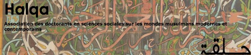 JOURNÉES DOCTORALES DE LA HALQA JUIN 2018 : DEADLINE LE 22/04