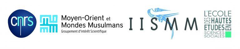 «Archéologie du bassin de l'oued Noun (Maroc présaharien) : des villes caravanières médiévales aux igudar ruraux d'époque moderne» – 23 Février