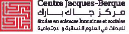 Le Centre Jacques Berque recrute un/e post-doctorant/e pour 3 ans – délai 15 février